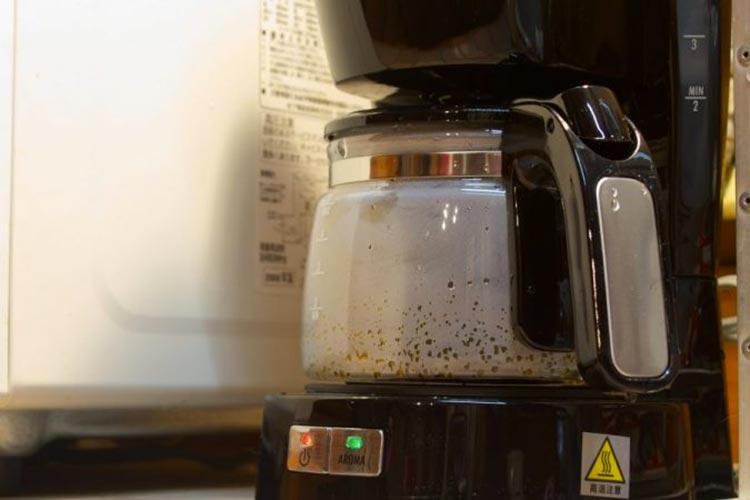 cafetière à filtre test